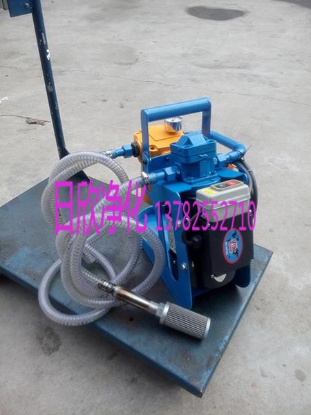 日欣净化实用微型滤油机BLYJ-16齿轮油滤油机厂家