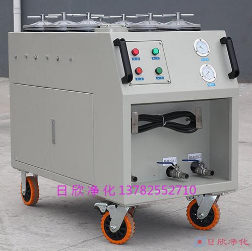 液压油增强超精密滤油机日欣净化CS-AL系列