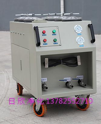 日欣净化液压油CS-AL系列增强超精密滤油机