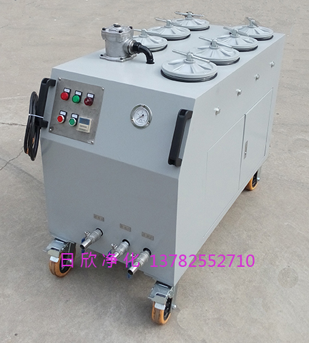 日欣净化CS-AL系列超精密滤油机增强液压油