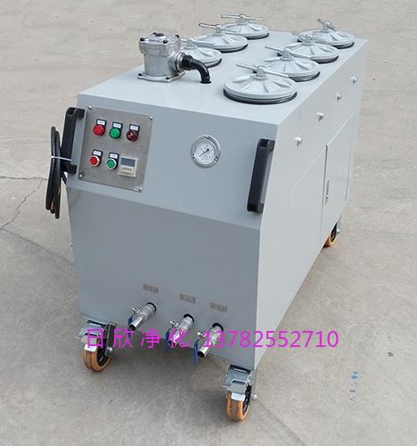 液压油超精密过滤机实用CS-AL-2R