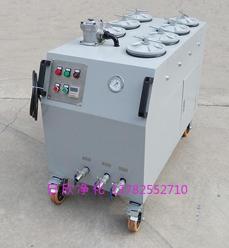 工业齿轮油CS-AL增强净化滤油机厂家超精密净油机