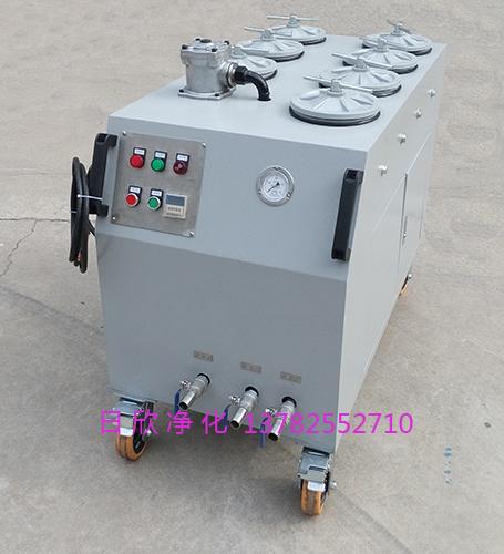 工业齿轮油高配置滤油机厂家超精密过滤机日欣净化CS-AL-1R