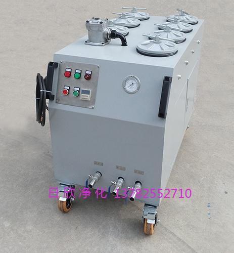CS-AL-4R过滤器液压油精密净油机高配