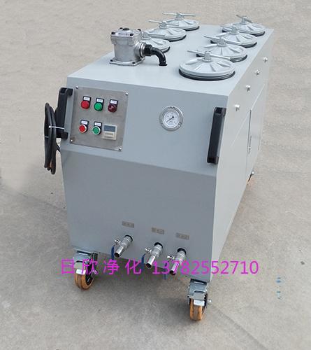 超精密过滤机滤油机厂家CS-AL-1R工业齿轮油日欣净化高配置