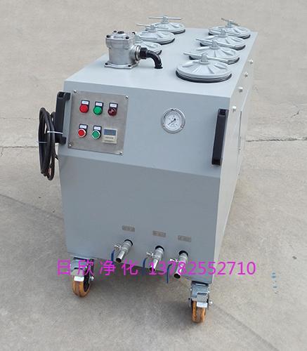 增强超精密净油机CS-AL工业齿轮油滤油机厂家净化