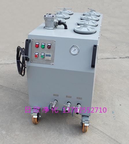 CS-AL-3R高级滤油机厂家精密过滤机煤油
