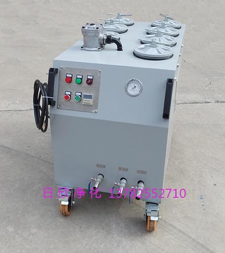 滤油机厂家机油精密过滤机CS-AL增强