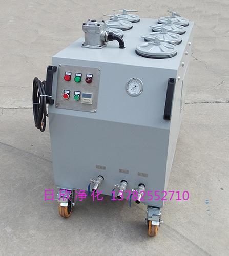 过滤超精密滤油车不锈钢汽轮机油CS-AL-5R