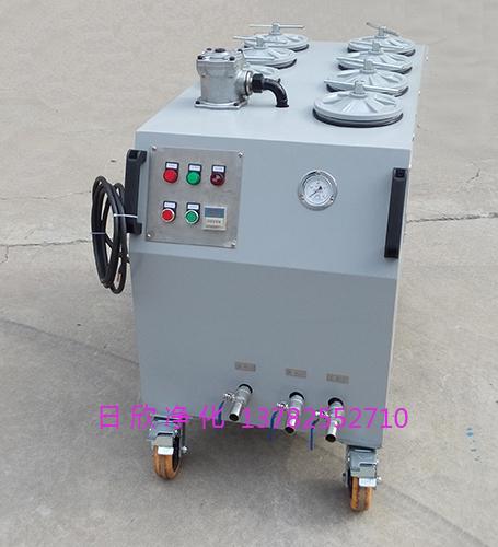 滤油机厂家机油CS-AL增强精密过滤机