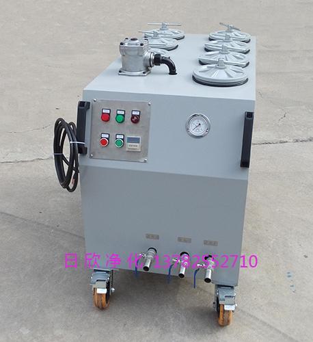 液压油日欣净化高配置CS-AL-1R精密净油机