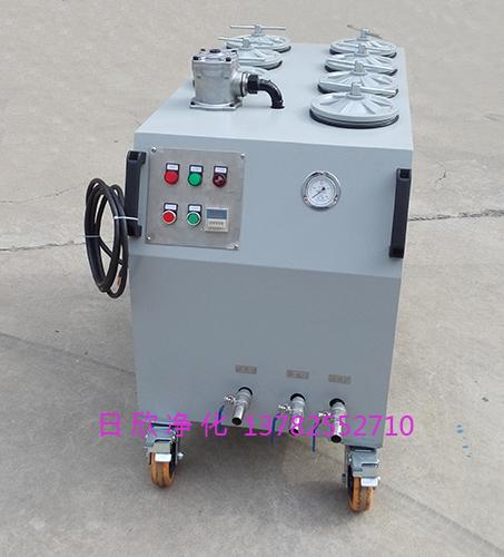 日欣净化超精密净油机高粘度CS-AL-3R润滑油