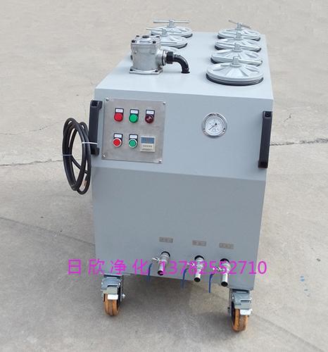 精密过滤机工业齿轮油高档滤油机厂家CS-AL滤芯