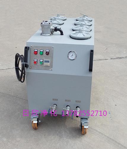 不锈钢超精密滤油车CS-AL-5R汽轮机油过滤