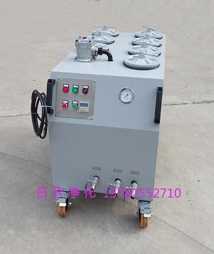 滤油机厂家实用CS-AL-1R超精密净油机汽轮机油