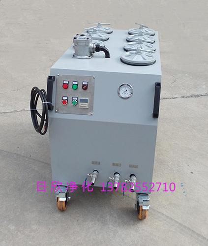 实用CS-AL-3R机油滤芯精密净油机