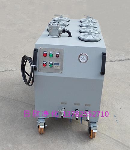 滤油机增强CS-AL-5R超精密过滤机液压油