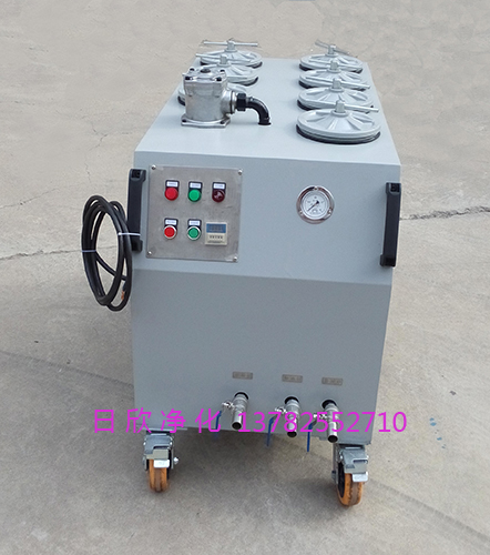 耐用润滑油过滤滤油机厂家CS-AL-3R精密滤油机