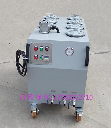净化CS-AL-5R高级超精密滤油机润滑油
