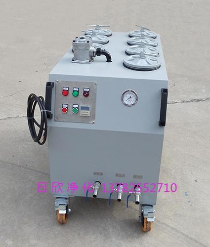 滤油机CS-AL-4R高级超精密净油机工业齿轮油