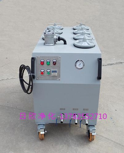润滑油精密净油机CS-AL-3R滤芯实用