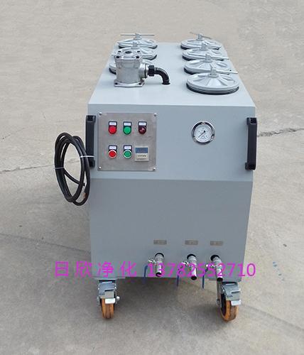滤芯实用精密净油机润滑油CS-AL-3R