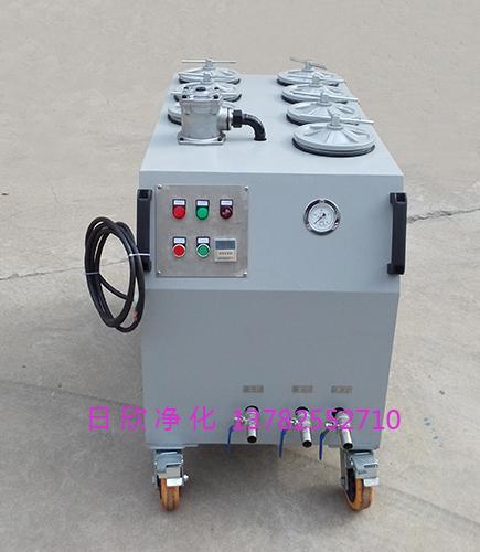过滤器CS-AL-4R液压油精密净油机高配
