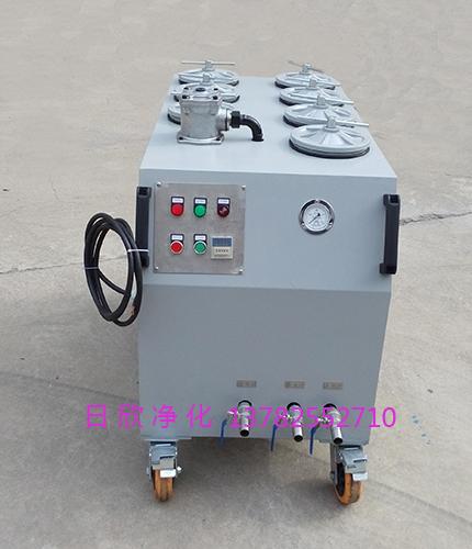 滤油机厂家日欣净化CS-AL-6R优质超精密净油机柴油