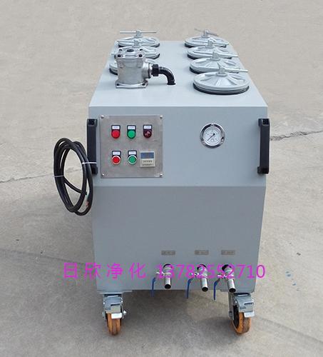 CS-AL增强日欣净化精密滤油车滤油机厂家抗磨液压油
