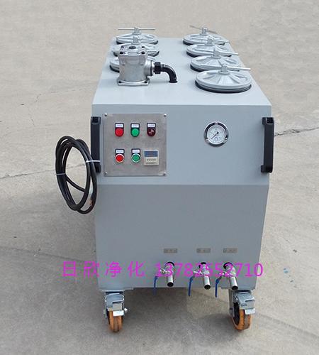 高配置CS-AL-1R日欣净化超精密过滤机工业齿轮油滤油机厂家