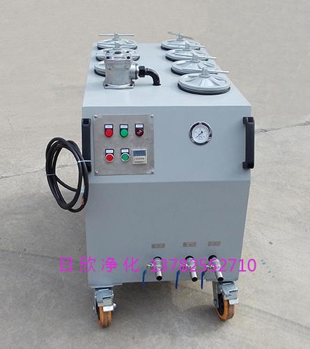 日欣净化CS-AL系列超精密滤油车耐用抗磨液压油滤油机厂家