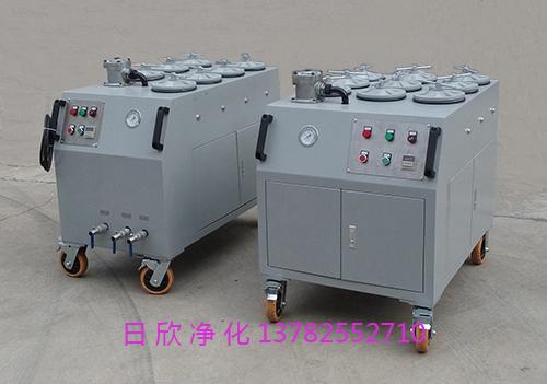 超精密滤油机齿轮油耐用CS-AL-1R净化