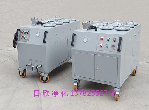 精密净油机润滑油滤芯实用CS-AL-3R