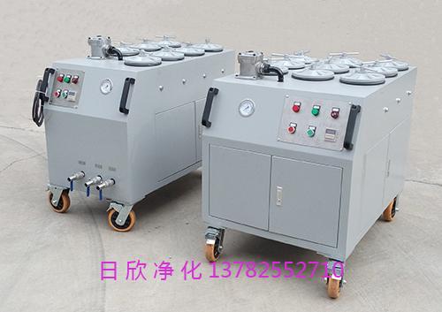 滤油机厂家精密滤油机CS-AL-3R汽轮机油滤芯不锈钢
