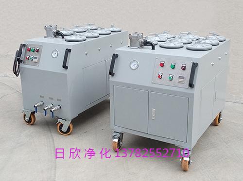 超精密滤油车抗磨液压油CS-AL高档净化