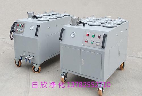 滤油机超精密过滤机CS-AL-5R增强液压油