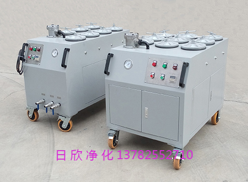 机油超精密滤油车CS-AL-1R滤芯厂家防爆