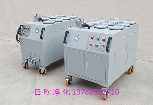 滤油机防爆CS-AL-5R液压油超精密滤油车