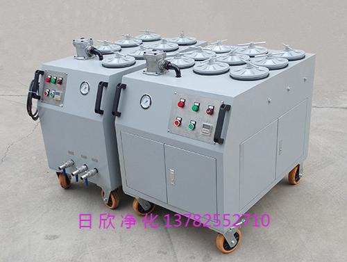 CS-AL系列耐用净化齿轮油精密净油机
