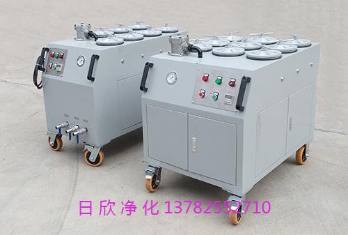 滤油机厂家增强CS-AL日欣净化精密滤油车抗磨液压油