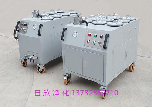 CS-AL-5R日欣净化高粘度油机油超精密滤油车