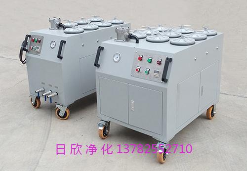滤油机厂家日欣净化精密过滤机优质润滑油CS-AL-3R