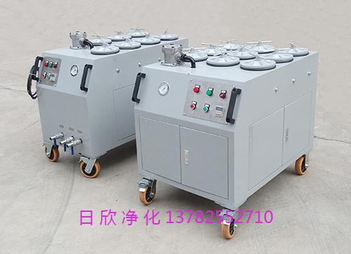 日欣净化滤油机厂家精密过滤机高档机油CS-AL-5R