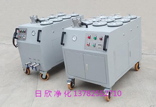 高配置日欣净化工业齿轮油超精密滤油机CS-AL-1R