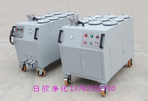液压油CS-AL滤油机厂家优质超精密滤油车