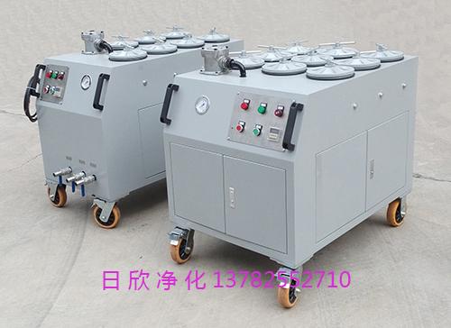 高配CS-AL-2R超精密滤油车润滑油日欣净化滤油机厂家