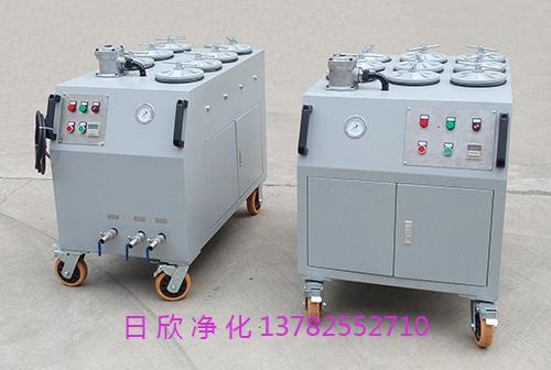 超精密净油机实用滤油机厂家汽轮机油CS-AL-1R