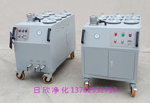 滤油机厂家高档机油精密过滤机日欣净化CS-AL-5R