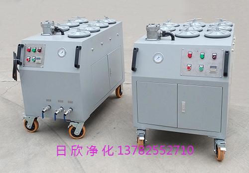 CS-AL-3R精密滤油机耐用过滤滤油机厂家润滑油