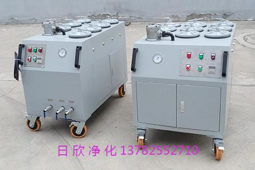 润滑油超精密滤油机CS-AL-5R净化设备防爆